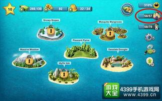 岛屿城市4模拟人生大亨快速赚钱方法