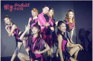 """19日晚19:30, """"蜜蜂少女队""""在上海金虹桥商场举办""""蜂Party-蜜在金..."""